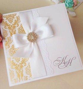 Приглашение на свадьбу *Элит*