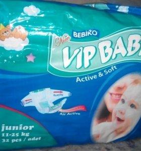 Памперсы VIP BABY размер 5 от 11-25 кг