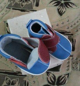 Ботинки демисезонные (новые)