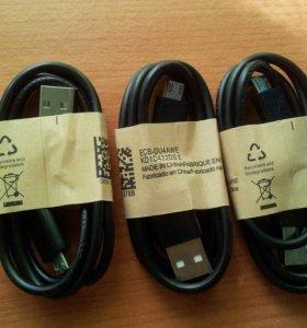 Micro - USB кабели. Дешево