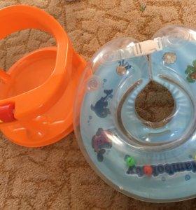 Детское сиденье круг для купания