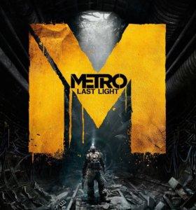 Ключ Steam от Metro:Last Lite Reduce