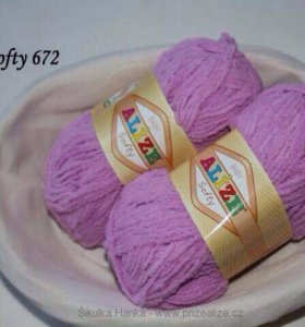 Пряжа Alize softi цвет 672