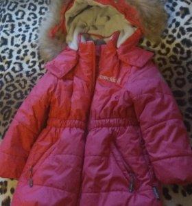 Куртка детская Crockid