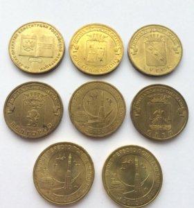 Монеты 10₽