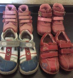 Детская обувь р-ры 24-26