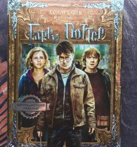 Коллекционное издание Гарри Потерра