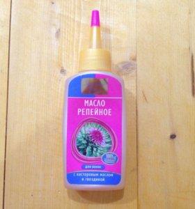 Новое репейное масло ( для волос)
