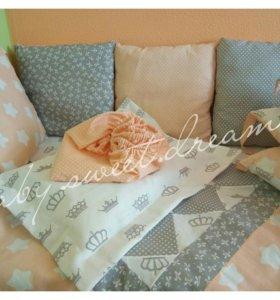 Бортики и постельное в кроватку