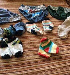 Плавки и носочки