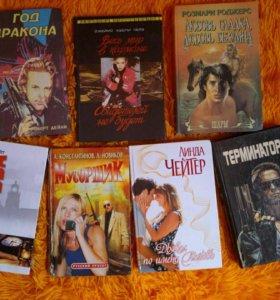 Разные книги.