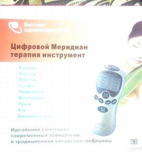Цифровой меридиан терапия