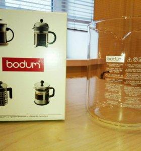 Колба для кофейника/Bodum 0,5 L