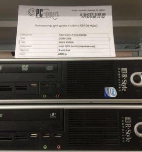 Отличный компьютер для дома или офиса intel E8400
