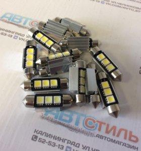 Лампочка LED 36mm, 39mm