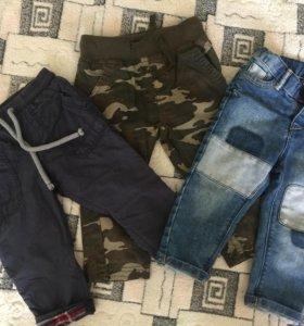 Модные брюки , джинсы