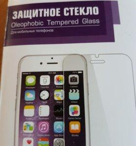 Стекло защитное на iPhone 6 Plus( 6S Plus)