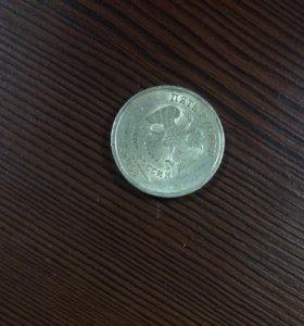 5 рублей 2008 год