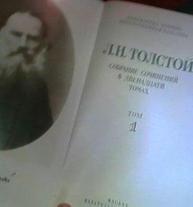 12 томов сочинений Л.Н. Толстого