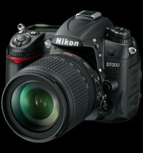 Nikon d7000 со вспышкой