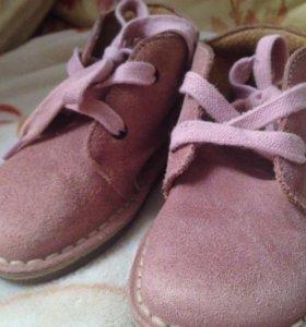 Ботинки redoute
