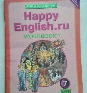 Рабочая тетрадь для 7 классов по английскому языку