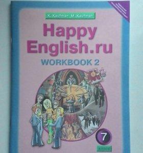 Рабочая тетрадь по английскому языку для 7 класса