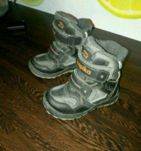 Ботинки ортопедические демисезонные по стельке 15
