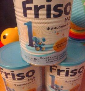 Фрисолак/ Friso НА гипоаллергенный 1 (10 шт)