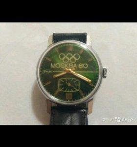 Часы '' ЗИМ'' СССР