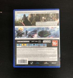 Игра на PlayStation 4