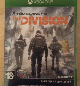 The Division
