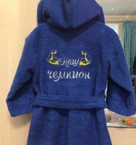 Детский халат с любой вышивкой