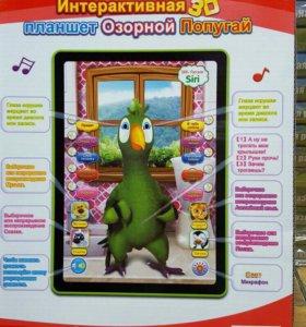 Умный попугай планшет