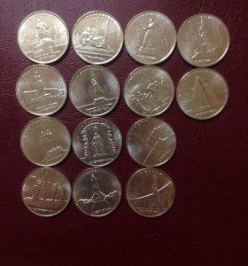 Коллекция монет 5 руб. 2016 года (14 шт.)