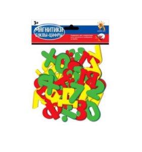Магнитики буквы+цифры набор новый