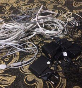 Провод телефонный 7 м , зарядки и наушники 🎧