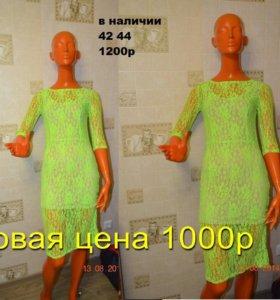 Платья р 42 44 46 гипюровое