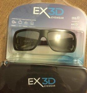 очки EX3D