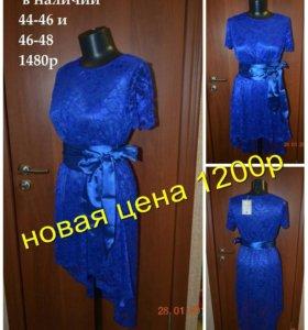 Платья синие гипюровое новое
