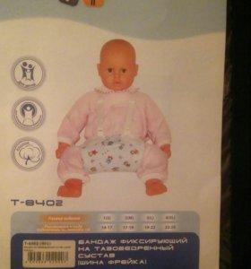 Распорка для малышей