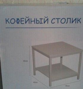 Стеллаж,полки,кофейный столик