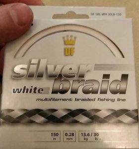Леска плетеная DreamFish Silver Braid white 0.28мм