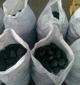 Уголь в мешках качественный