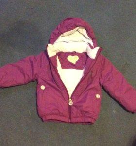 Детская  куртка для девочки -Пакет детских вещей