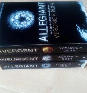 Серия книг «Дивергент» в оригинале