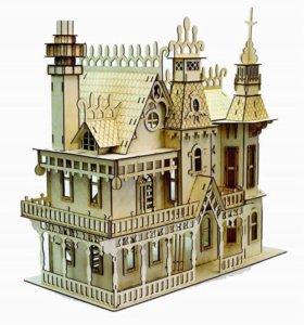 Кукольный дворец