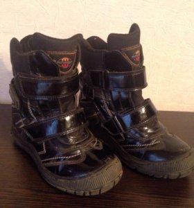 Ботинки демисезонные Minimen 29 размер
