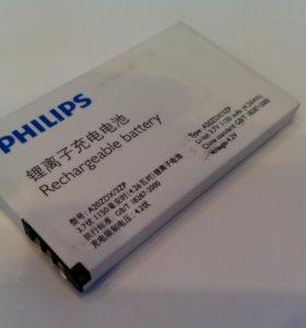 Аккумулятор A20ZDX/3ZP для Xenium x100 / X325