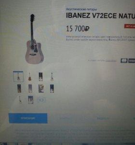 Элеетро акустическая гитара